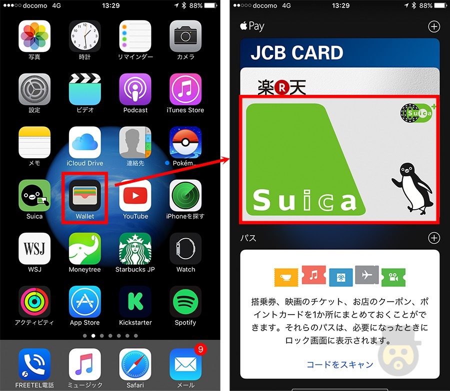 iphone-suica-charge-apple-pay-04