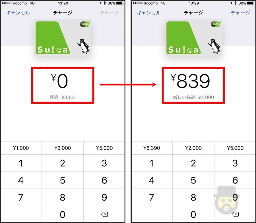 iphone-suica-charge-apple-pay-06