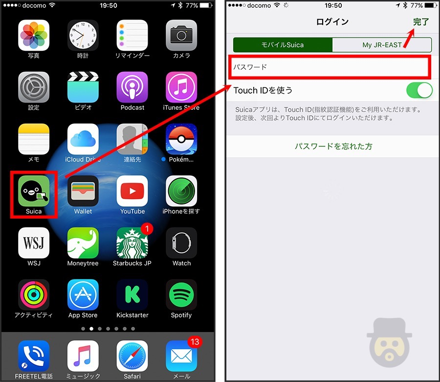 iphone-suica-charge-apple-pay-10