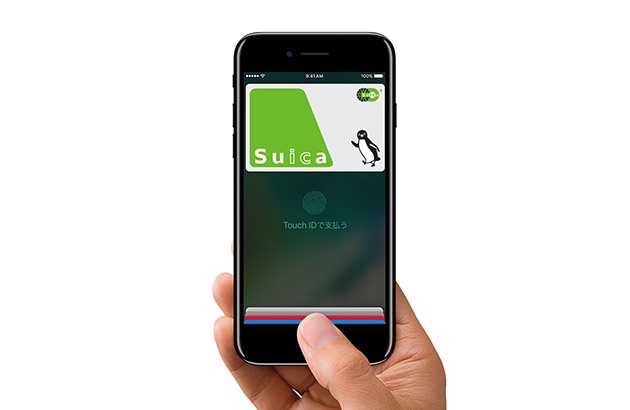 iphone-suica-charge-wallet-03