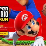 super-mario-run-dec-15th-01