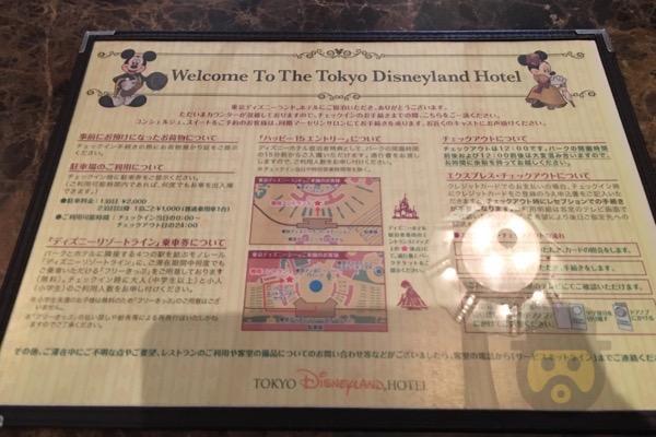 tokyo-disneyland-hotel-concierge-turret-room-06