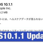 ios-10-1-1-failure-01