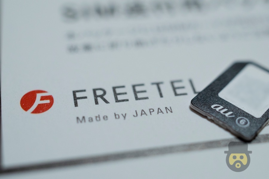 freetel-au-comparison-02