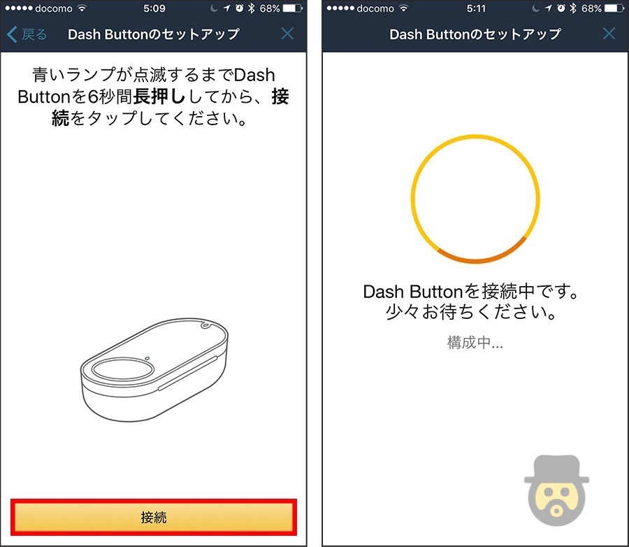 how-to-use-amazon-dash-button-08
