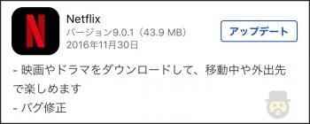 netflix-download-02-1