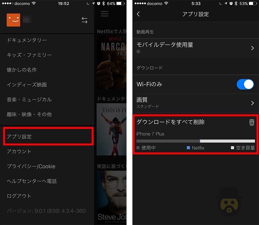 netflix-download-06