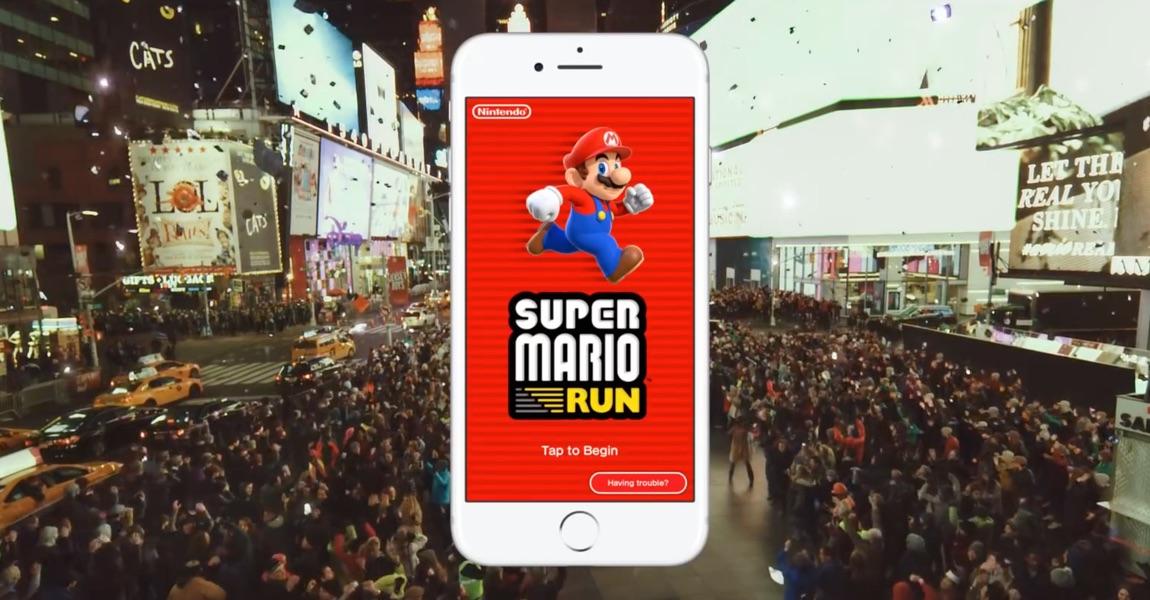 スーパーマリオランの公式紹介動画が公開!Apple Storeで事前プレイも可能に!