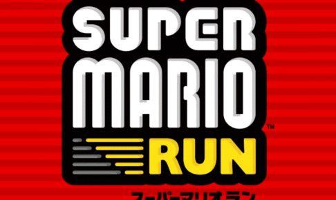 supre-mario-run-facebook-01
