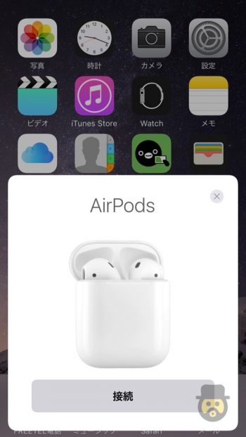 iphone-airpods-review-11-1