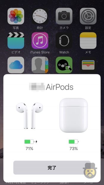 iphone-airpods-review-12