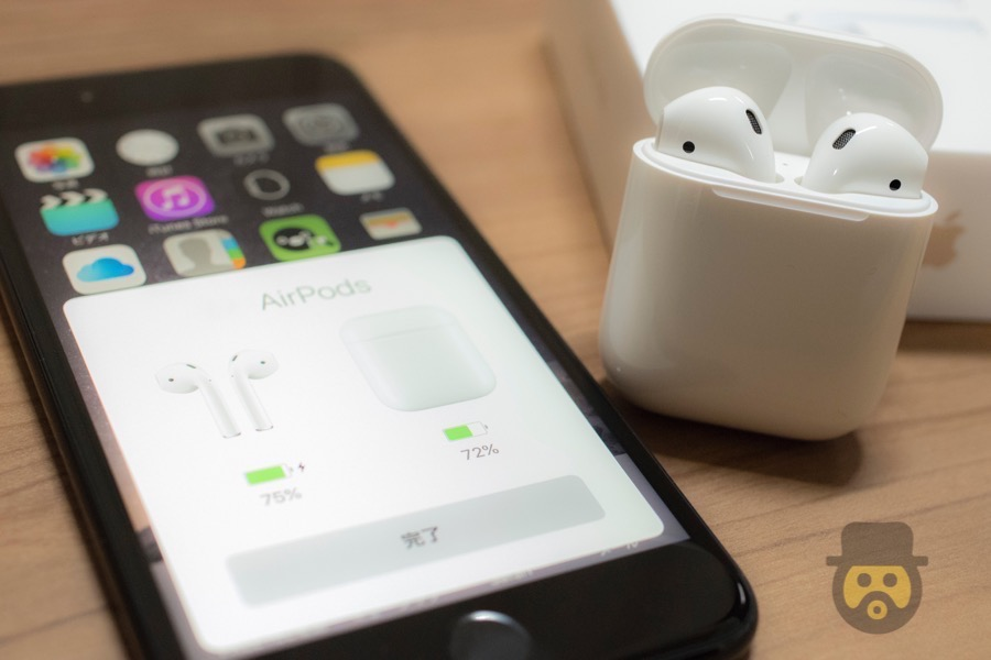 iphone-airpods-review-13