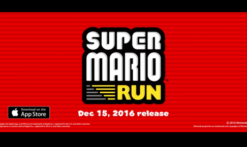 iphone-super-mario-run-release-01