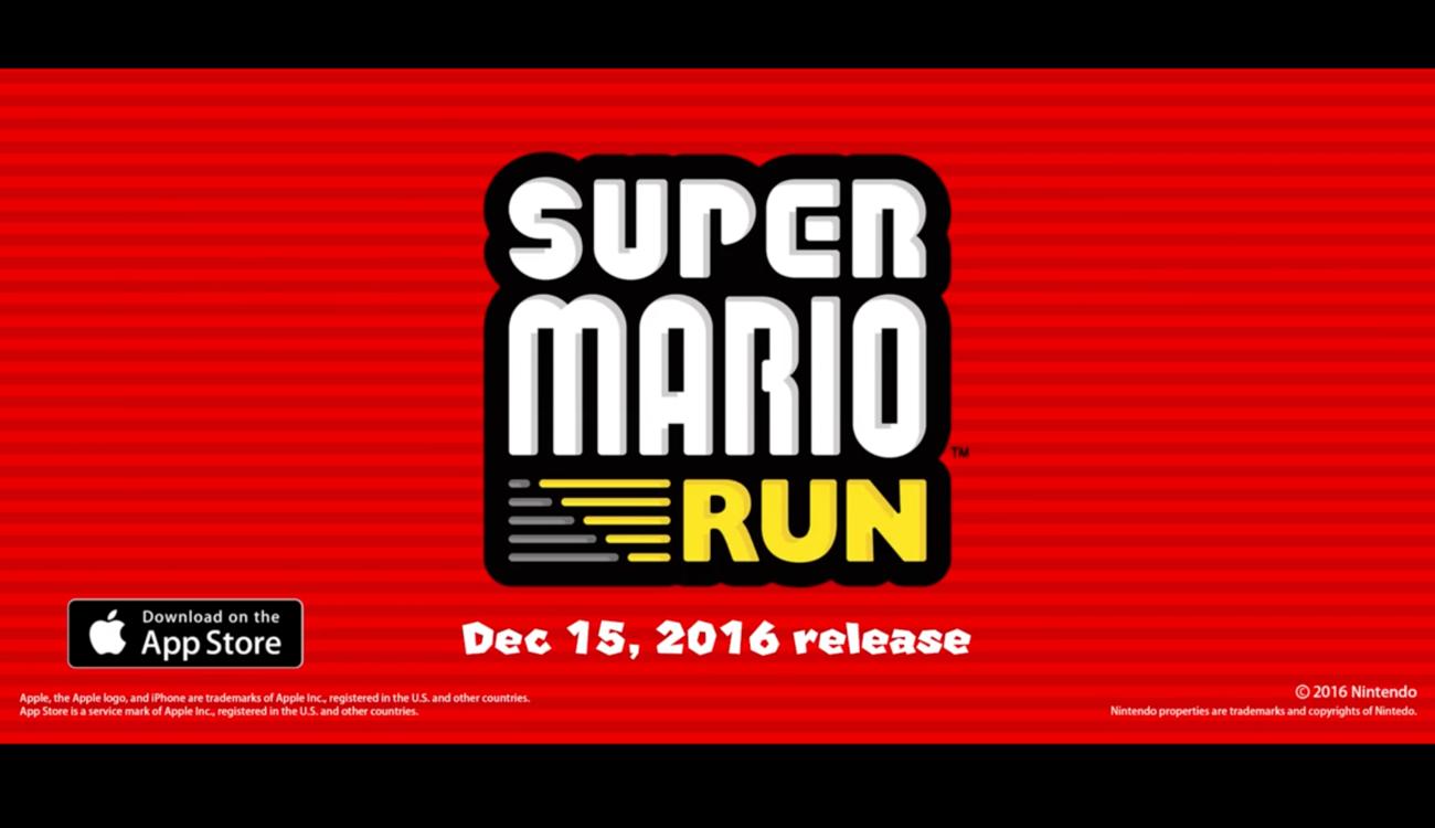 任天堂、iPhoneで遊べる「スーパーマリオラン」の配信開始!価格は買い切り型の1,200円!
