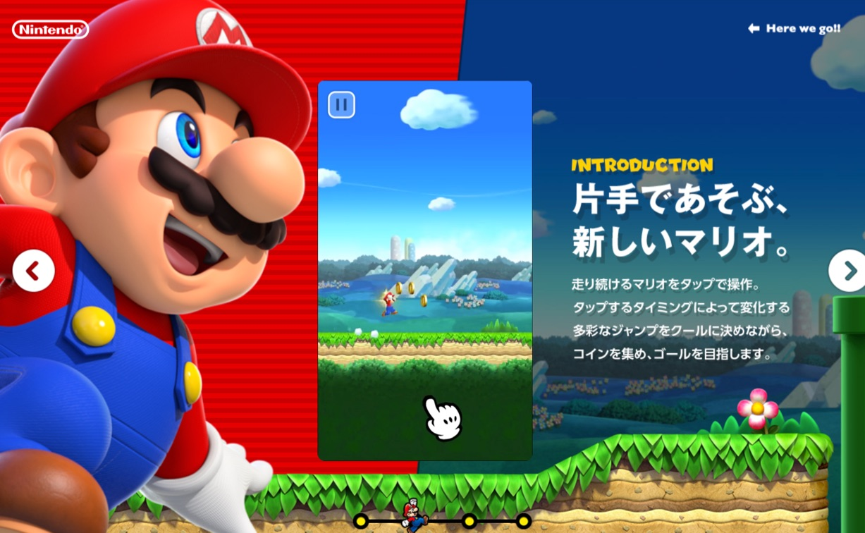iphone-super-mario-run-release-02