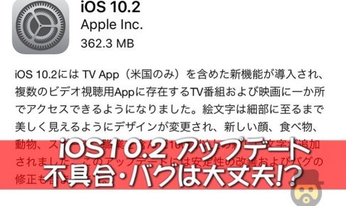 iphone-ios10-2-01