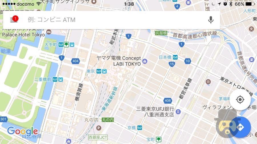 car-navigation-apps-02