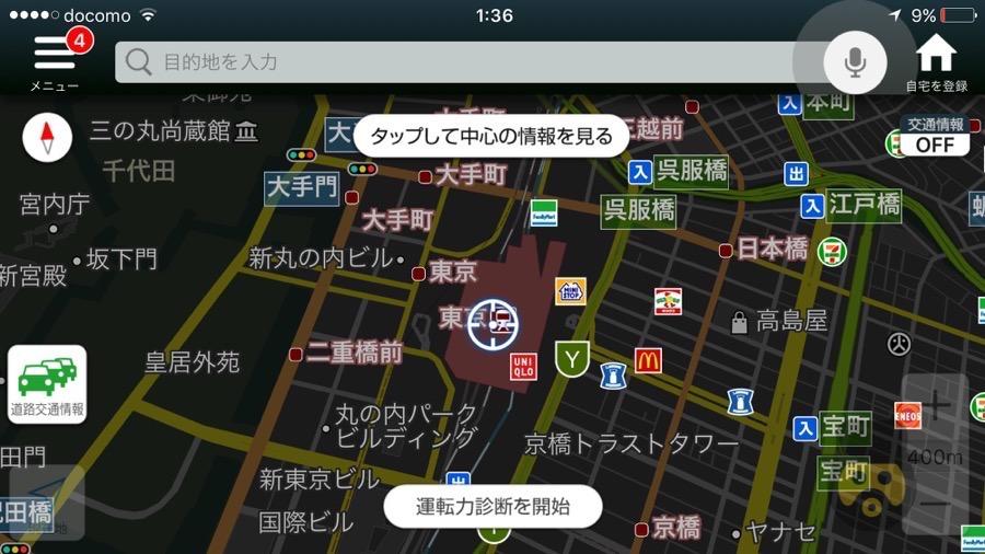 car-navigation-apps-03
