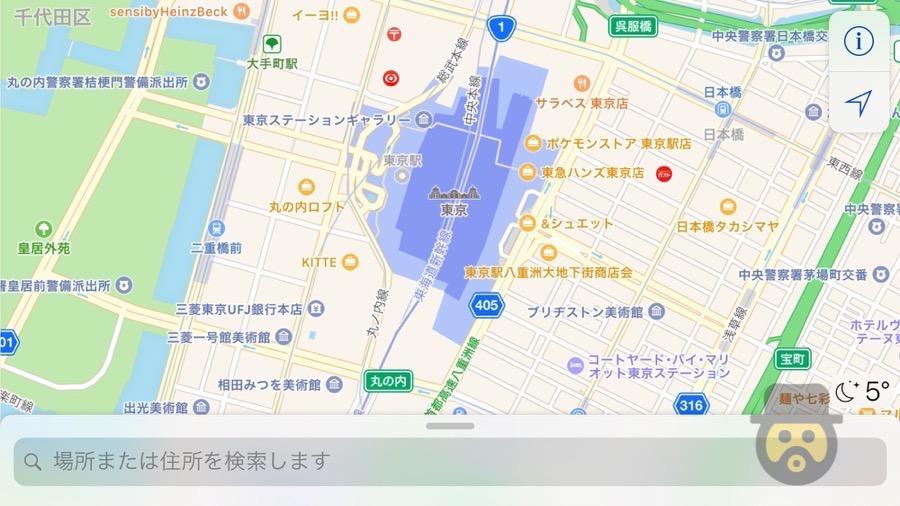car-navigation-apps-04