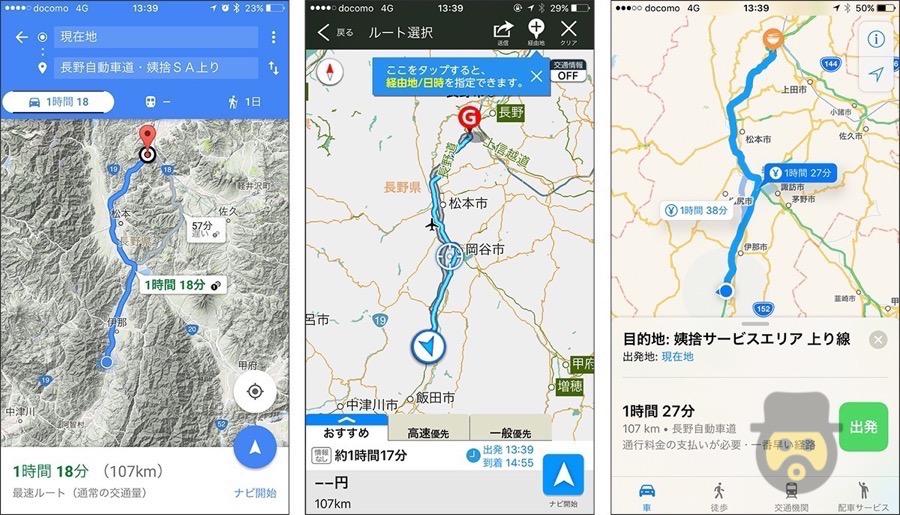 car-navigation-apps-06