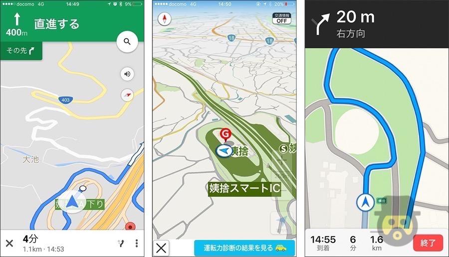 car-navigation-apps-07