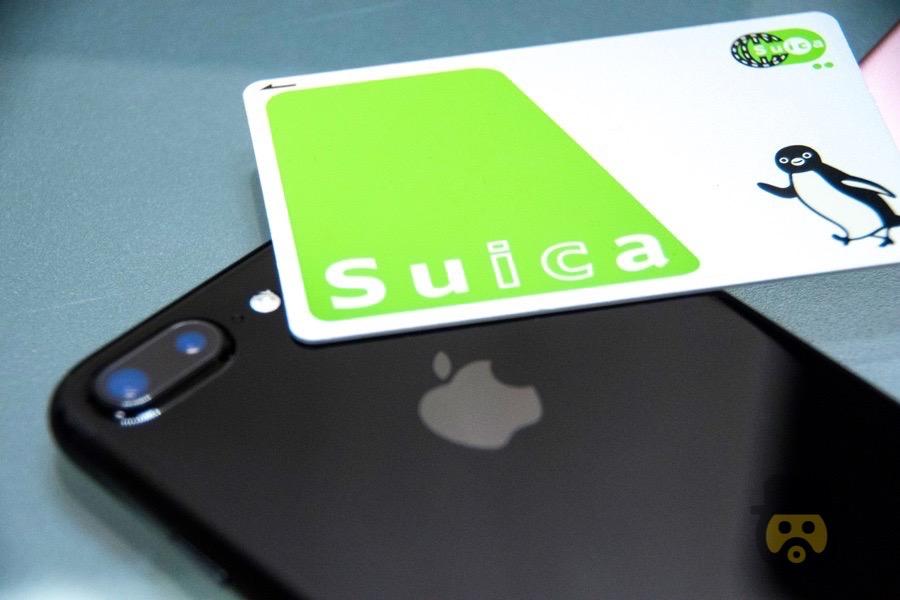 モバイルSuicaの履歴から新幹線特急券の領収書を発行する方法