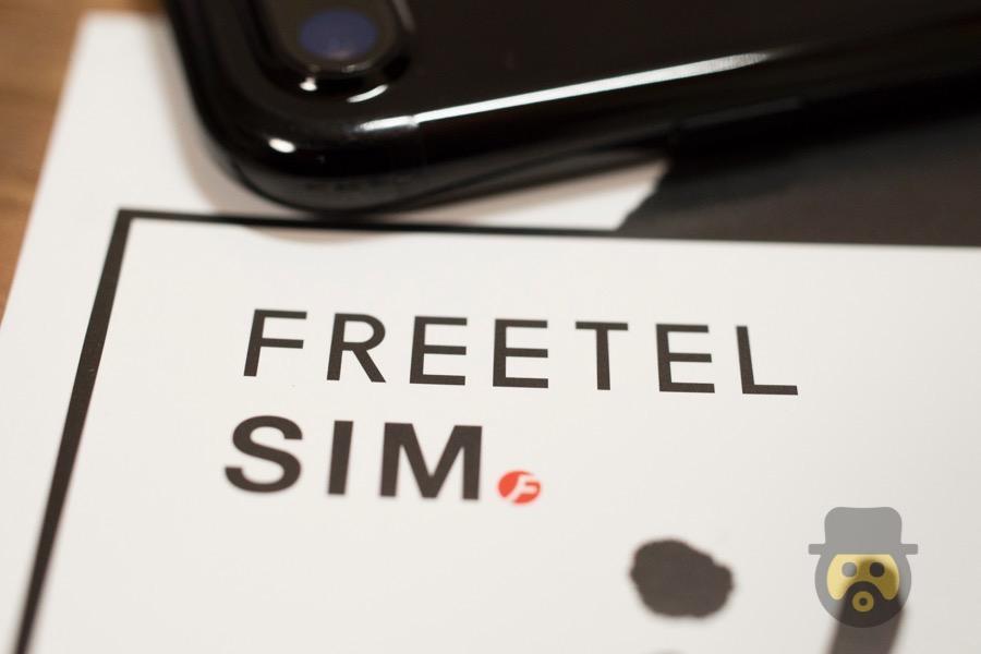 FREETEL SIMの速度は本当に速いのか!?通信速度を1日測定してみた【2017年3月】