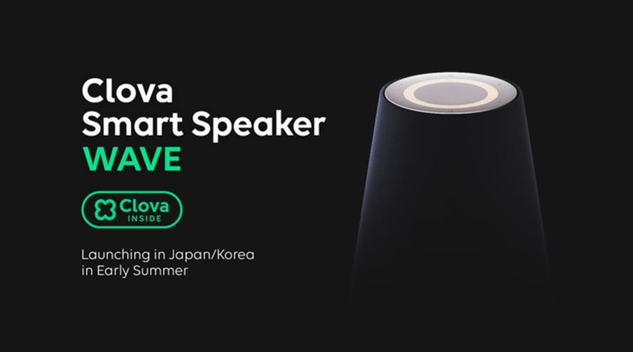 LINE、クラウドAIプラットフォーム「Clova」やスマートスピーカー「WAVE」などを発表!