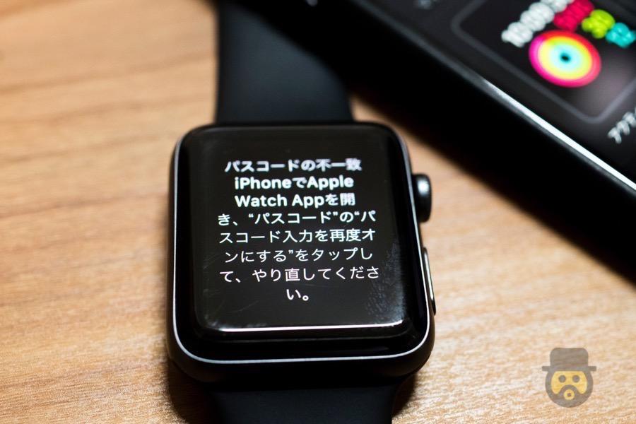 Apple Watchのパスコード忘れにより完全にロックがかかった場合の対処方法