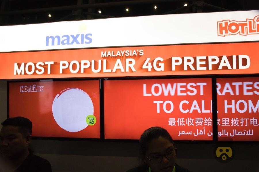初心者でも簡単!マレーシアの現地格安SIMを購入・設定する方法!クアラルンプール国際空港でiPhoneにセットしたら安いし本当に快適!