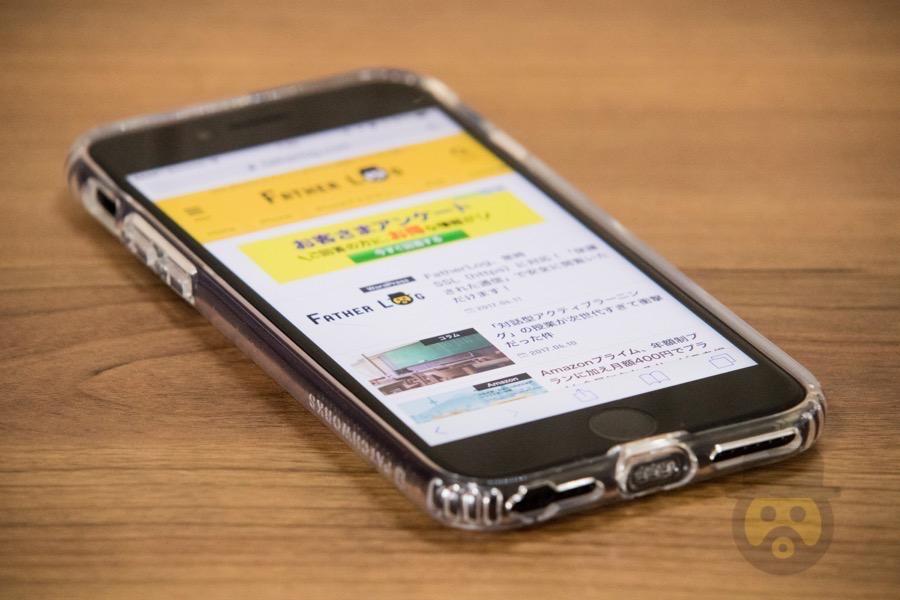 【レビュー】iPhone 6s/7兼用の耐衝撃クリアケース「LUMINA」、Lightning端子キャップ付のデザインが斬新!