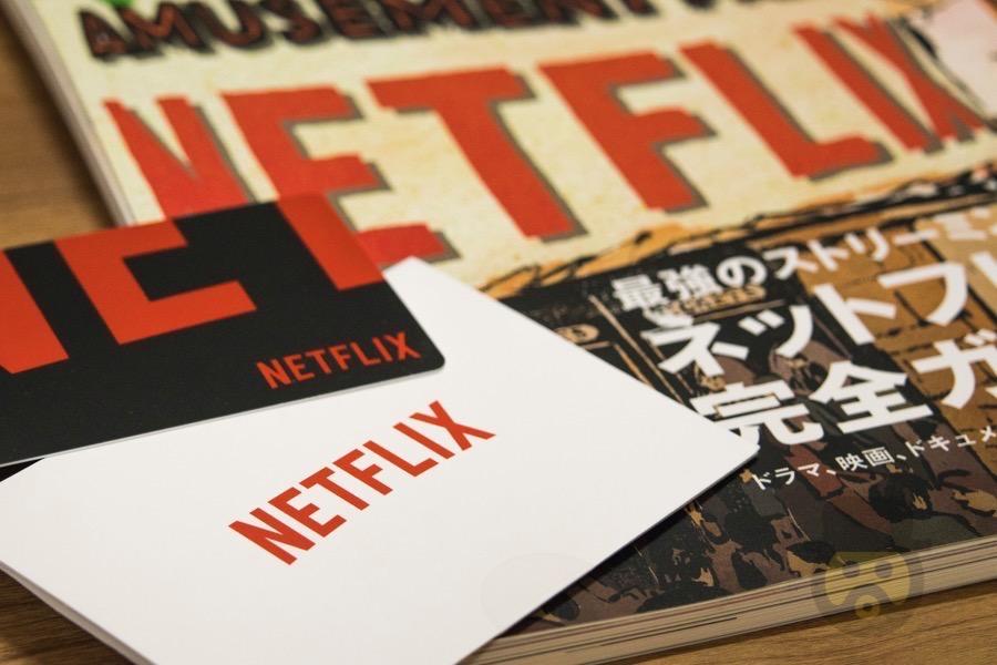 今年も「Netflix Stream Team」のメンバーとして活動決定!