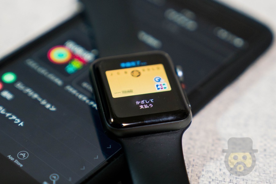 【Apple Pay】Apple Watchに登録したクレジットカードを削除する方法