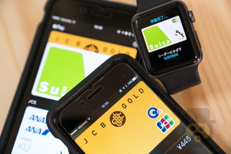 【Apple Pay】Suicaやクレカ登録・削除・移行方法完全まとめ!機種変更時は要チェック!