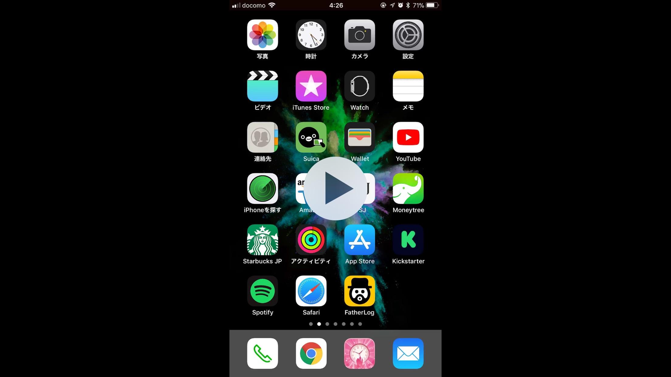 【iOS 11】iPhoneの画面を録画できる「画面収録」の設定方法や使い方