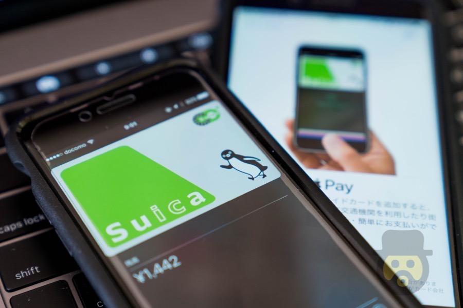 【Apple Pay】Suicaを旧iPhoneから削除せずに機種変更した場合の対処方法