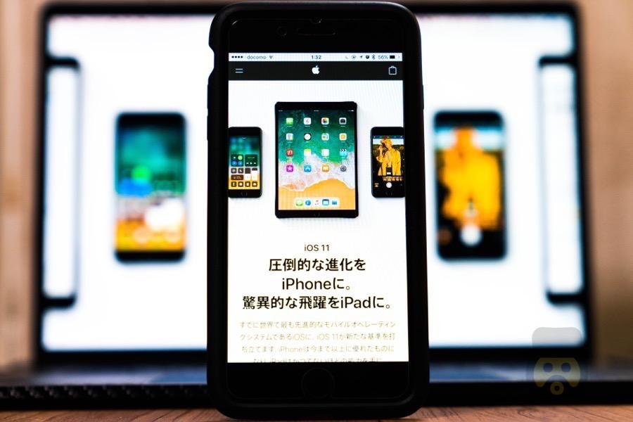 【iOS 11】3分でわかる主な新機能の使い方やアップデート内容まとめ!