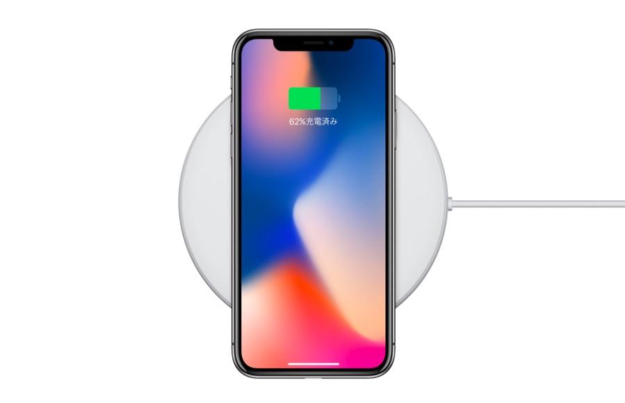 【実機レビュー】iPhone対応のおすすめワイヤレス充電器を厳選紹介!