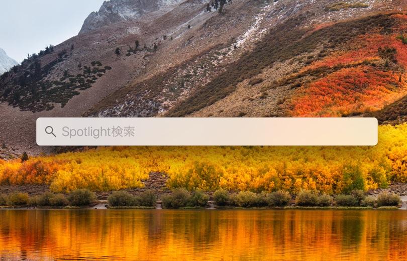 macOS/iOSのSiriやSpotlightのデフォルト検索エンジンが「Google」に変更