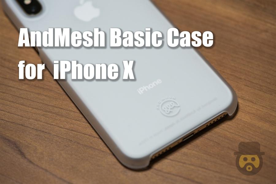 【レビュー】iPhone X「AndMesh Base Case」で指先に心地良さを。