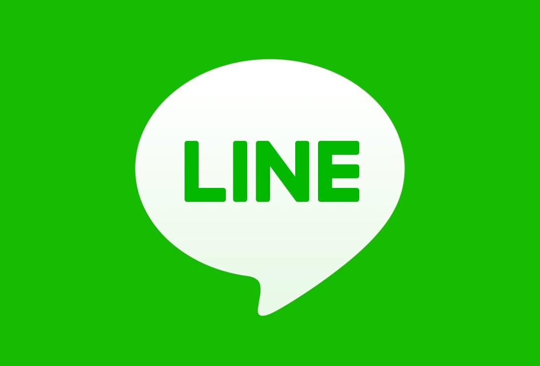 LINE、誤送信したメッセージを消せる「送信取消」を12月以降に実装!