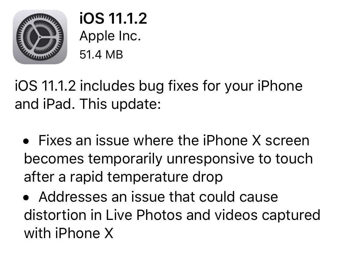 iPhone Xの諸問題に対応した「iOS11.1.2」がリリース開始!