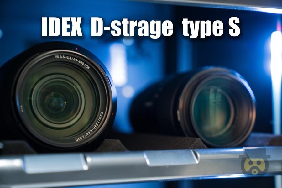 カメラ1台ならこの防湿庫で十分!カビ防止用に「IDEX D-strage typeS DS-31C」を購入したよ!
