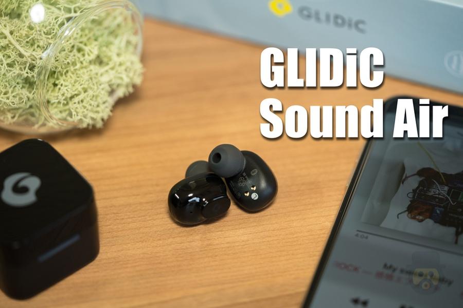 【レビュー】音楽をスマートにフラットに楽しめる完全ワイヤレスイヤホン「GLiDIC Sound Air TW-5000」