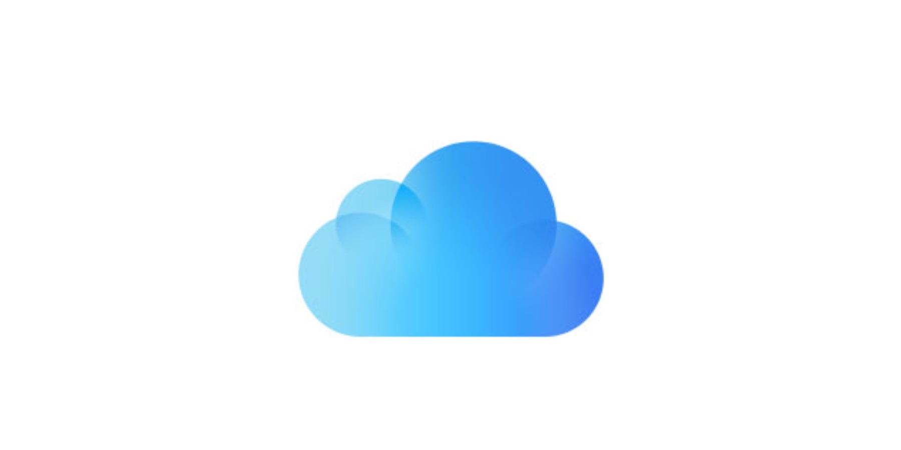 【解決】macOSのFinderにiCloud Driveが表示されない場合の対処方法