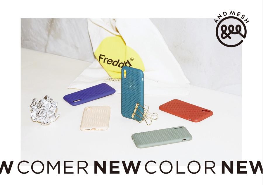 着せ替えを楽しむiPhone用ケース「AndMesh」に新カラー5色が追加!会員登録で1000円OFFクーポンも配布中!