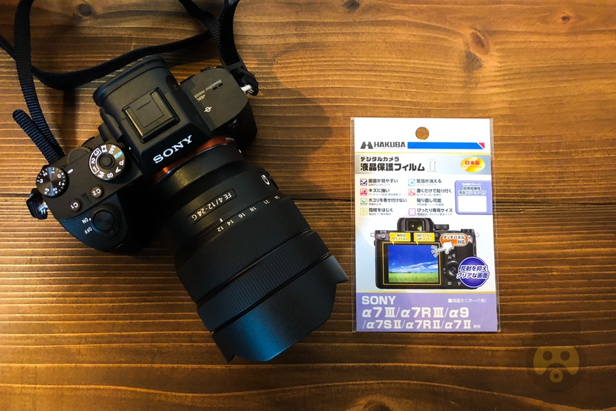 【レビュー】α7RⅢのディスプレイに「HAKUBA液晶保護フィルムMarkⅡ」を装着。貼りやすさに長けたアイテム。