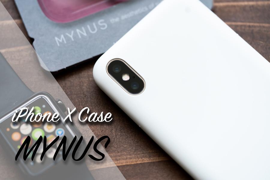 シンプルを極めたデザイン、最高のグリップ感。iPhone Xケース「MYNUS」レビュー