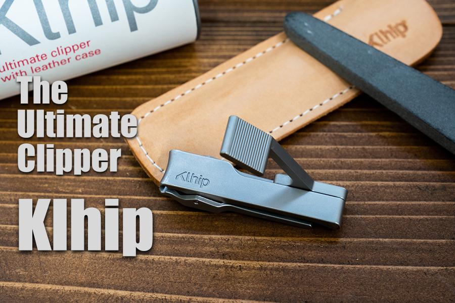 【レビュー】抜群の扱いやすさと至極の切れ心地、高級爪切り「Klhip The Ultimate Clipper」