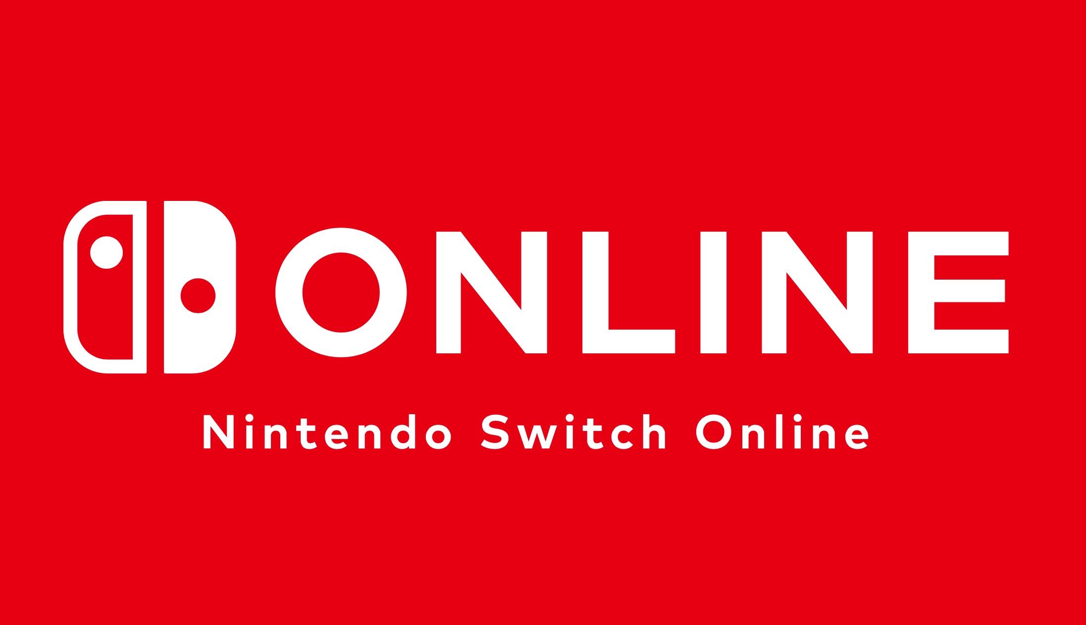 9月19日よりスイッチのオンラインプレイが有料化!詳しく解説!
